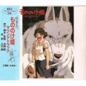 Princess Mononoke Soundtracks