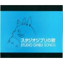 Studio Ghibli Best Collection 1984~2008 [2 CDs]