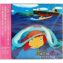 Ponyo on the Cliff by the Sea Soundtracks
