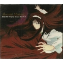 Shingetsutan Tsukihime Original Soundtrack 2 - Moonlit Memoirs