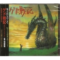 Tales from Earthsea Soundtrack (Ged Senki)
