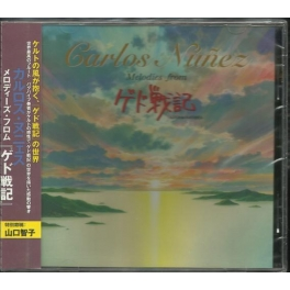 Melodies from Gedo Senki (Tales from Earthsea)