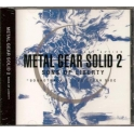 METAL GEAR SOLID 2 SONS OF LIBERTY Original Soundtracks 2 The Other Side