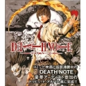 Death Note Tribute Original Soundtracks