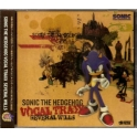 Sonic The Hedgehog Vocal Traxx Several Wills Original Soundtracks