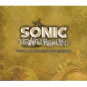 Tales Of Knighthood: Sonic And The Black Knight Original Soundtrack