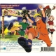 Naruto the Movie: Guardians of the Crescent Moon Kingdom Original Soundtrack