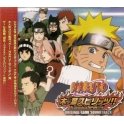 NARUTO: Konoha Spirits Original Game Soundtrack
