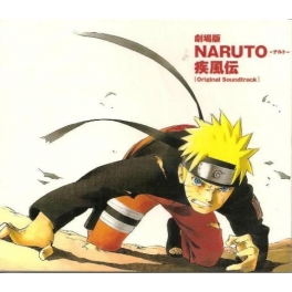 Naruto Shippuden The Movie Original Soundtrack