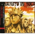 NARUTO in Rock -The Very Best Hit Collection Instrumental Version