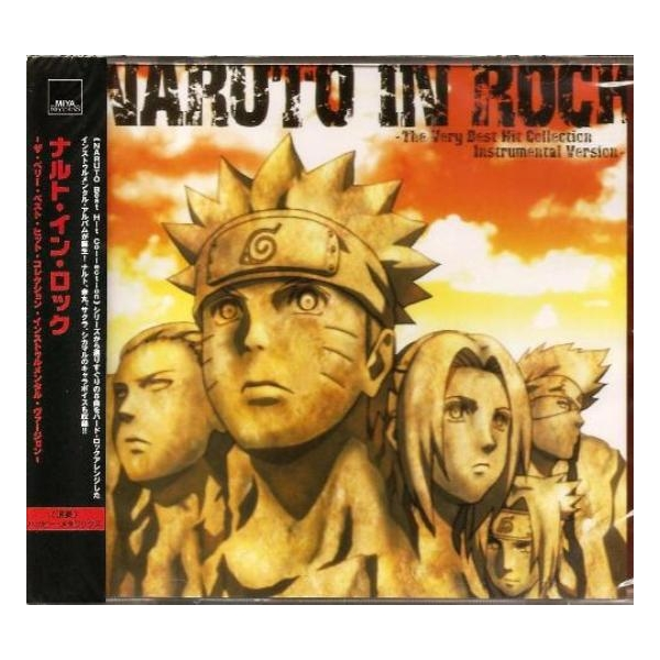 Naruto Instrumental: MICA-0898 NARUTO In Rock -The Very Best Hit Collection