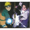 NARUTO SHIPPUDEN Original Soundtrack vol.2