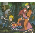 Naruto Shippuden The Movie: The Lost Tower Original Soundtrack