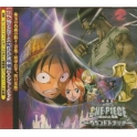 One Piece The Movie the Holy Sword Cursed