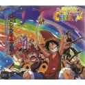 One Piece Character Song Carnival Soundtrack