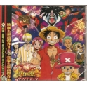 One Piece The Movie: Baron Omatsuri and the Secret Island soundtrack album