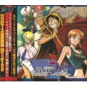 One Piece Best Album Theme Song Collection 2nd piece