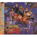One Piece Soundtrack The Movie: The Giant Mechanical Soldier of Karakuri Castle