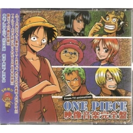 ONE PIECE Collection from TV Animation 映像音楽完全盤