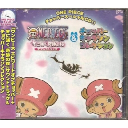 One Piece Chopper Special CD!! Episode of Chopper +& Chara Song Collection