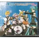 Miku Hatsune Project Diva 2nd Nonstop Mix Collection
