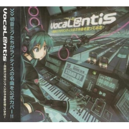 Vocal@ntis Hatsune Miku Ga Lantis No Kami Audio CD
