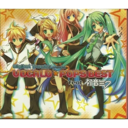 Digital Tracks presents VOCALO★POPS BEST feat. Hatsune Miku