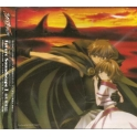 Tsubasa Chronicle Original Soundtrack Future Soundscape I