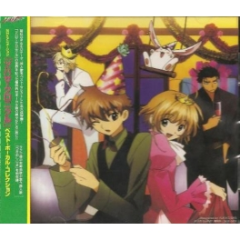 Tsubasa Chronicle Best Vocal Collection CD