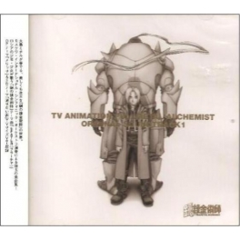 TV Animation Fullmetal Alchemist Original Soundtrack Vol 1