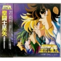 Saint Seiya THEMA SONG & The BEST Soundtrack