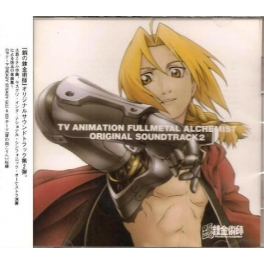 TV Animation Fullmetal Alchemist Original Soundtrack Vol 2