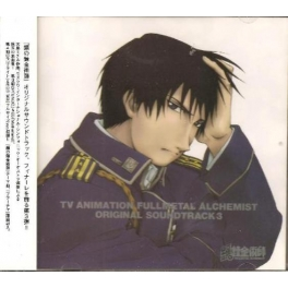 TV Animation Fullmetal Alchemist Original Soundtrack Vol 3