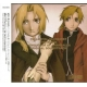 Fullmetal Alchemist the Movie: Conqueror of Shamballa Original Soundtrack
