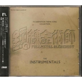 Fullmetal Alchemist TV Animation Theme Song Collection The Instrumentals