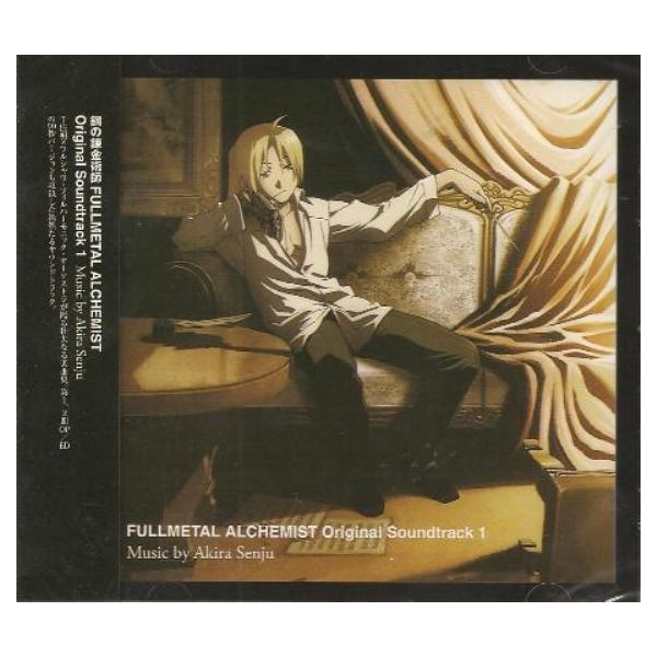 mica 1105 fullmetal alchemist original soundtrack 1. Black Bedroom Furniture Sets. Home Design Ideas
