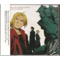 Theme of Fullmetal Alchemist by THE ALCHEMISTS CD