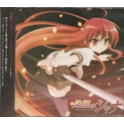 Shakugan no Shana original soundtrack