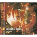 Shakugan no shana II Original Soundtrack
