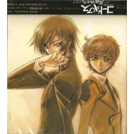 CODE GEASS Lelouch of the Rebellion Original Soundtrack Vol.1