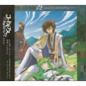 CODE GEASS Lelouch of the Rebellion R2 Original Soundtrack Vol.2