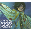 CODE GEASS COMPLETE BEST Soundtrack