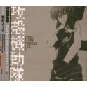 Ghost in the Shell STAND ALONE COMPLEX Original Soundtrack vol.2
