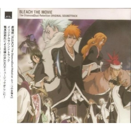 BLEACH THE MOVIE The DiamondDust Rebellion Original Soundtrack