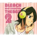 Bleach Beat Collection The Best 2 [2 CDs]