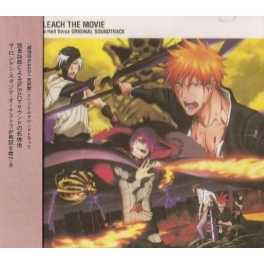 BLEACH THE MOVIE: The Hell Verse Original Soundtrack