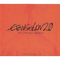 EVANGELION:2.0 YOU CAN (NOT) ADVANCE. original soundtrack