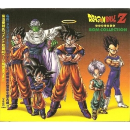 Dragon Ball Z BGM Collection