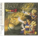 DRAGON BALL Z&Z2 Original soundtrack