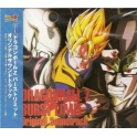 DRAGONBALL Z BURST LIMIT Original Soundtrack